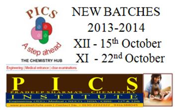 new batches-2013-2