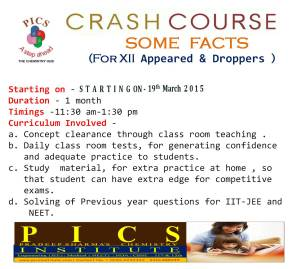 crash course - 2015-2
